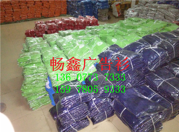 桂林规模最大的制衣厂定做批发
