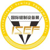 2015中国(大连)国际缝制设备展览会