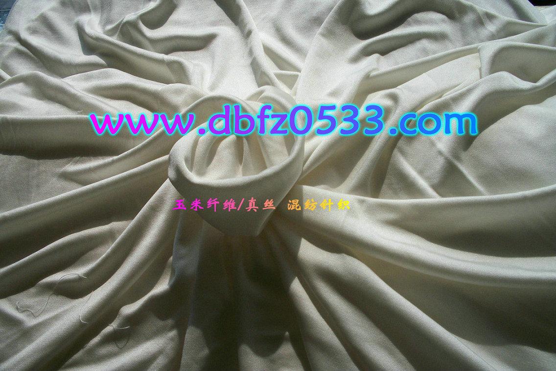 聚乳酸纤维/绢丝:针织类面料批发