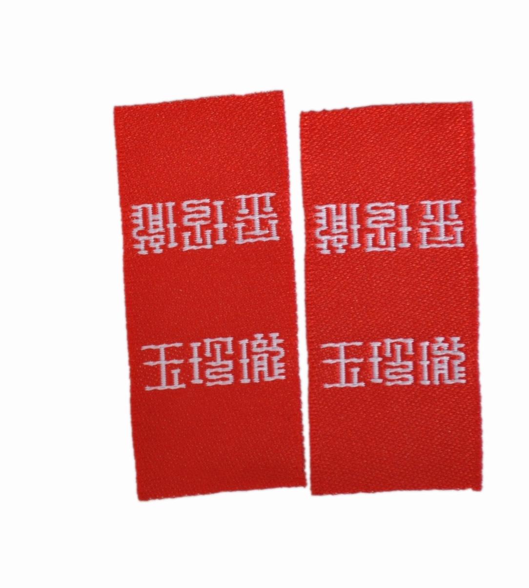 杭州最好的秋蝶普通烧边机服装织唛供应