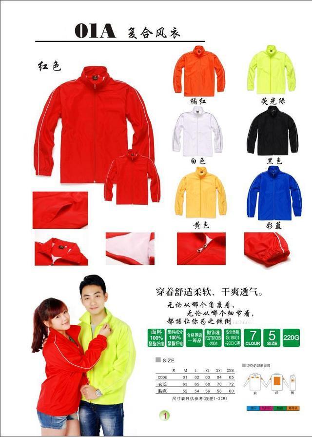 广西高质量的广告衫定做批发