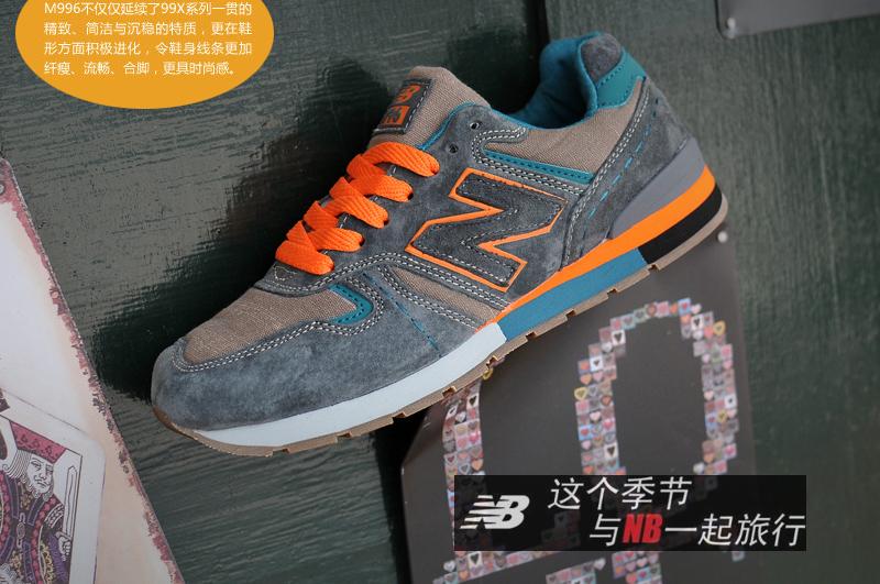 高性价新百伦耐克篮球鞋厂家批发