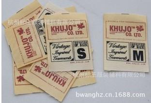 杭州电脑织唛商标供应