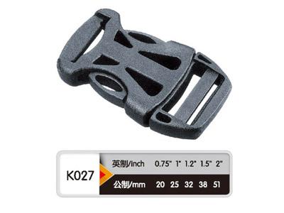 设计新颖的固定插扣尽在恒信鑫扣具