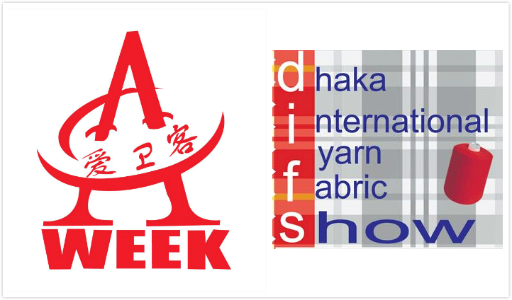 孟加拉纺织面料展