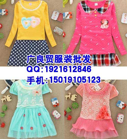 春季新款时尚韩国时尚童装连衣裙批发