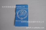 丝印布标杭州织带印带定做批发