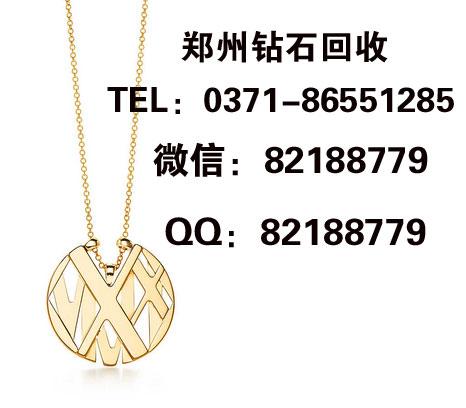 郑州钻石戒指回收