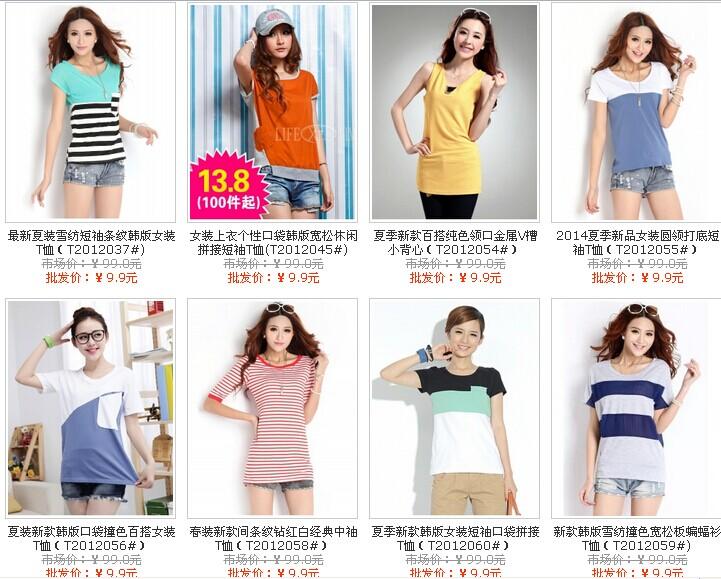 女装短袖T恤清仓4.8元起厂家直销