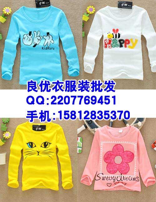 2015纯棉中小童上衣T恤批发