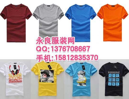 北京男装T恤批发