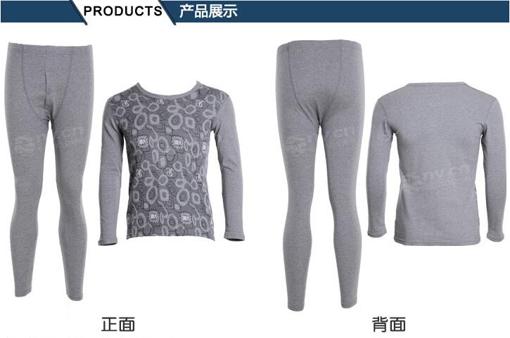 全球内衣网男士圆领春季保暖内衣套装批发