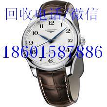 无锡二手手表回收