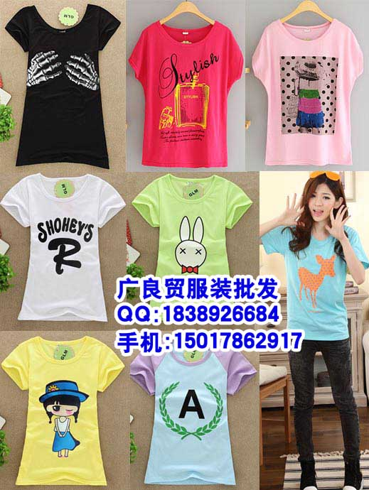 北京大红门动物园T恤批发