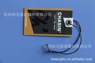 杭州女装吊牌供应