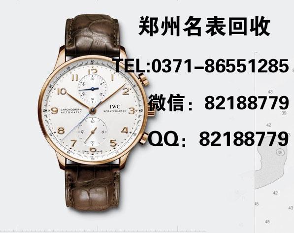 郑州名表回收