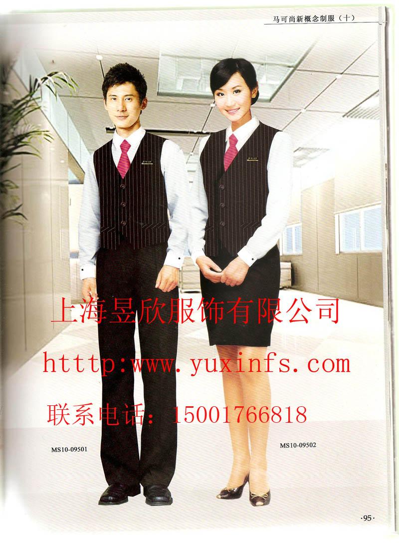 酒店餐厅服务员服装定制批发