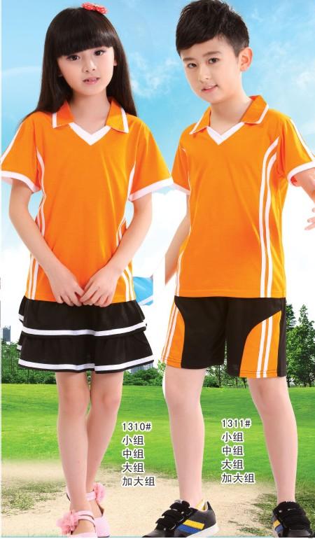 幼儿园服装园服定制班服订做