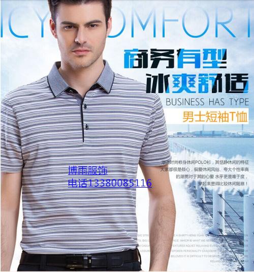 广州男式短袖T恤批发