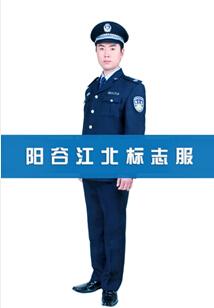 铁岭司法标志服厂家定制