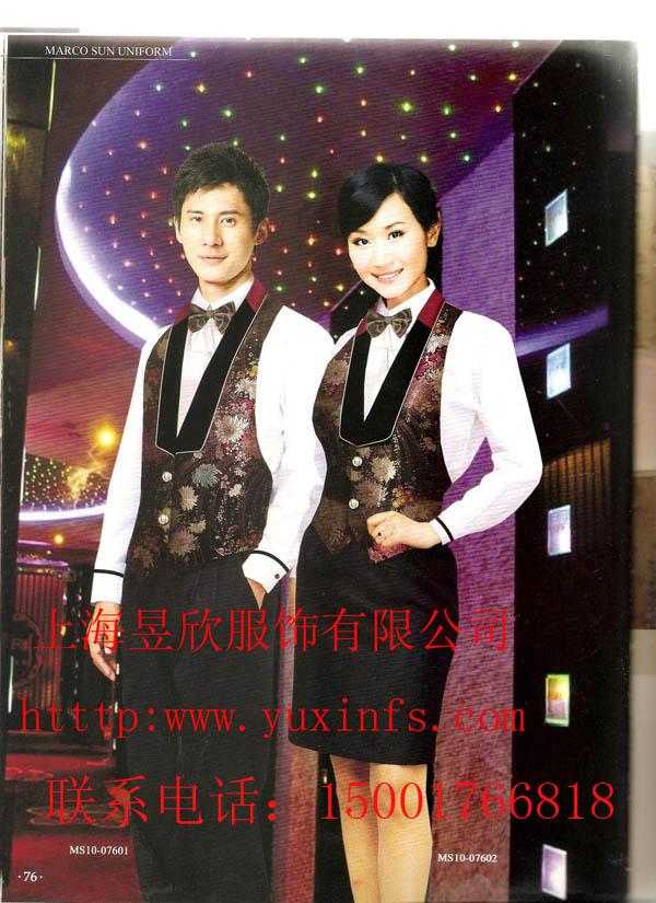 上海酒店制服工作服订做