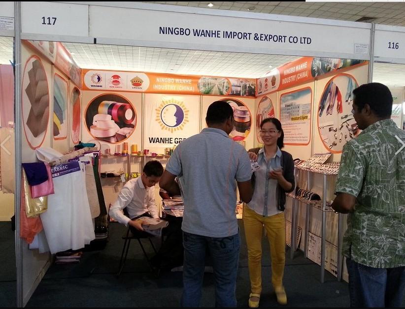 2015印度苏拉特纺织面辅料料暨服装设备展