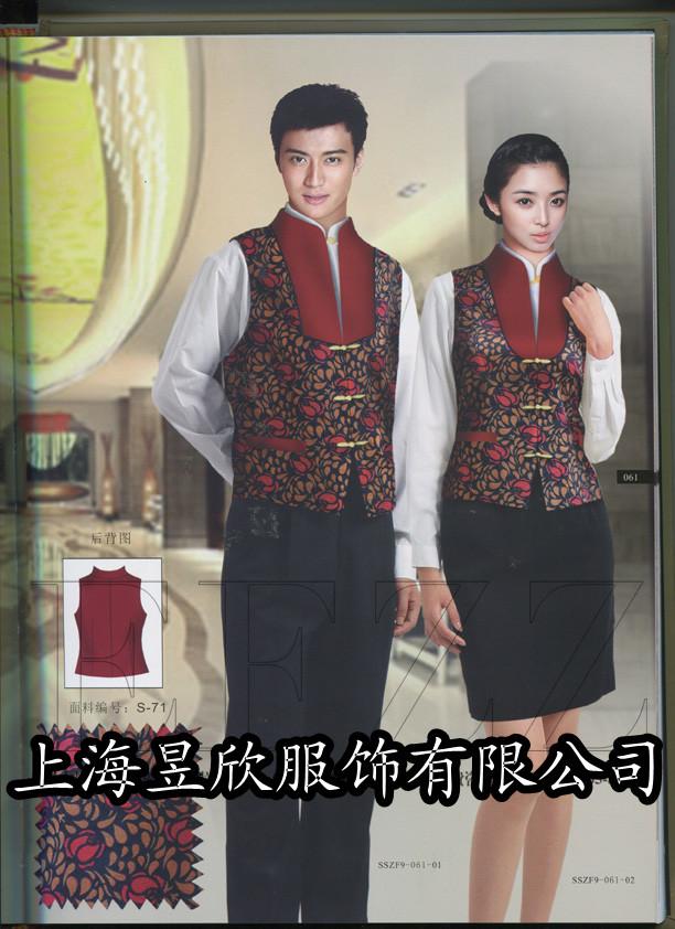 上海酒店工作服订做供应