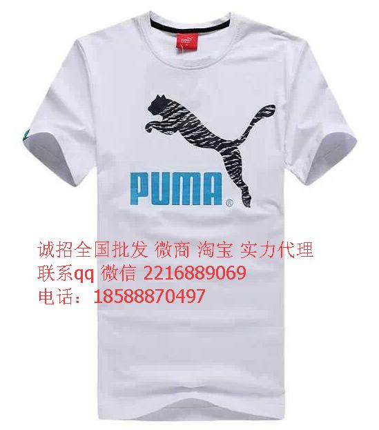 广州品牌运动服高仿服装一手货源