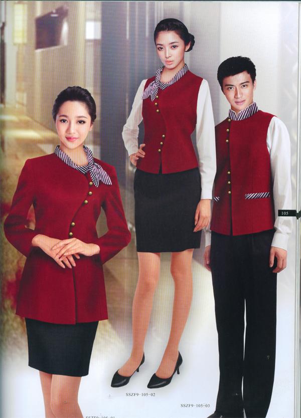 上海保安服装订做