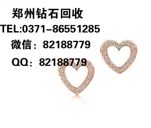 郑州回收宝格丽钻石戒指