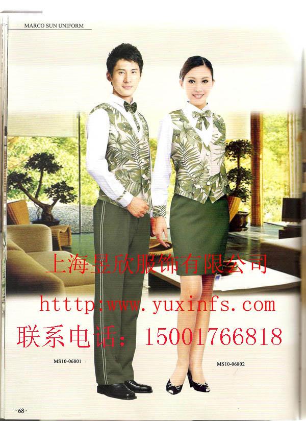 上海酒店工作服订做