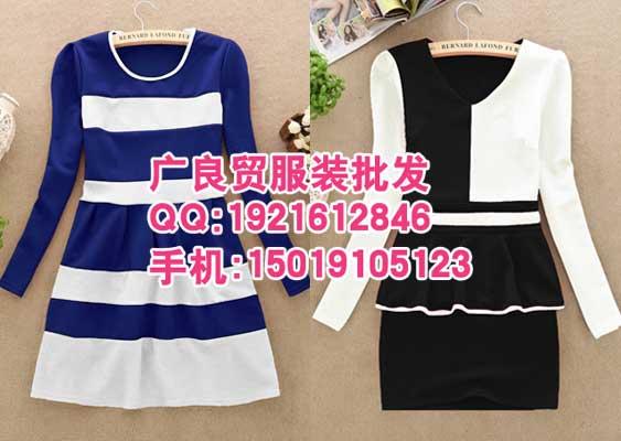 2015云南春夏季流行服装批发