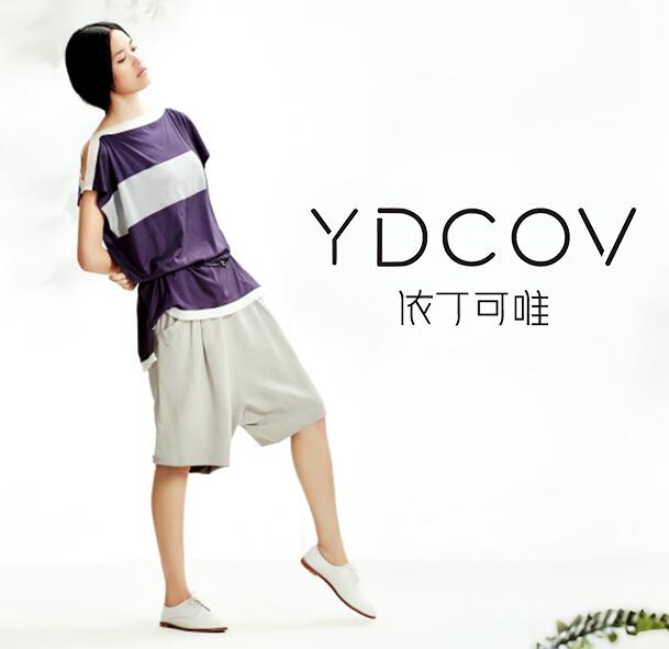 依丁可唯YDCOV女装 七大加盟优势 让您加盟好项目更轻松