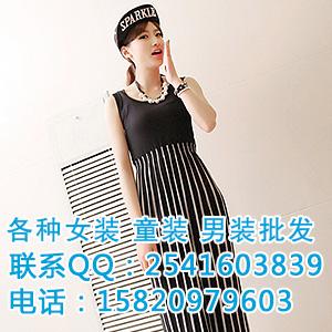 广东裹胸吊带裙批发