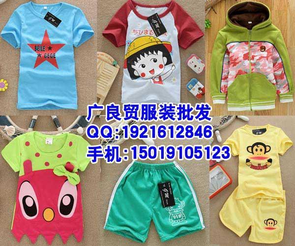 杭州韩式童装休闲印花短袖T恤批发