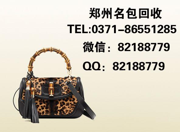 河南郑州九成新Gucci古驰包包回收