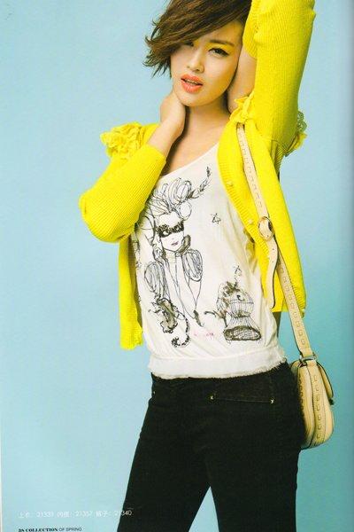 加盟格蕾诗芙国际品牌折扣女装让您全程无忧!
