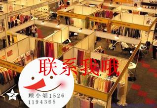 2015年泰国东盟国际纺织及服装面料采购博览会