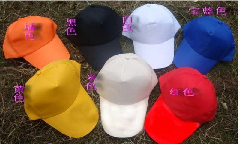 空白纯色帽子工装制服定做批发