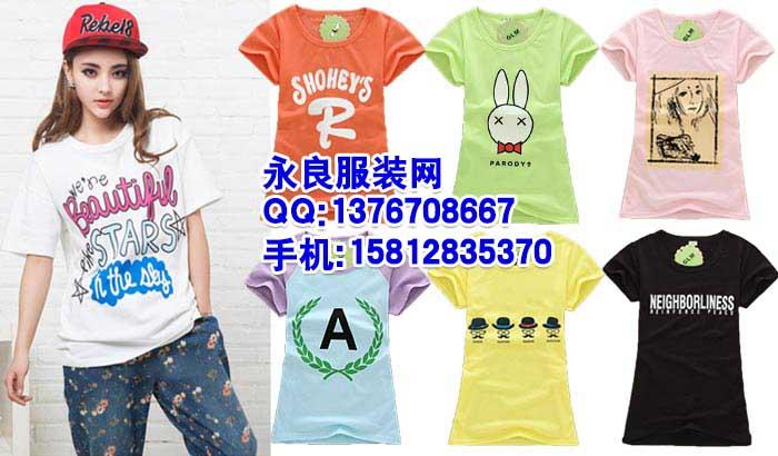 韩版最便宜的女装短袖T恤批发