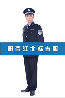 贵州盐政标志服厂家定制