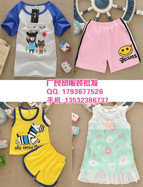 韩版可爱童套装低价便宜厂家直销