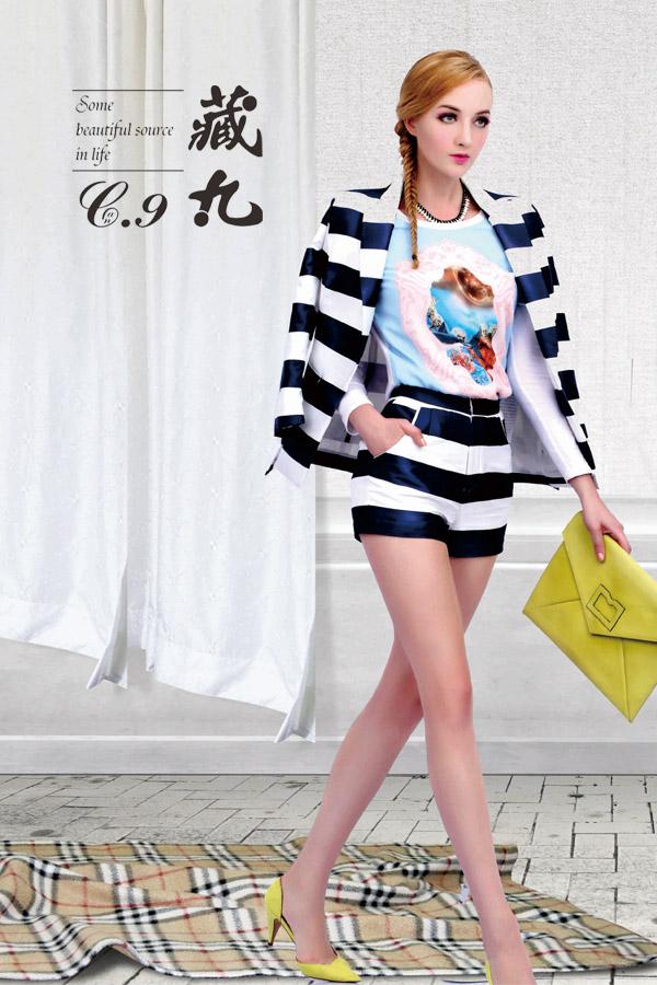 【cangjiu-藏九】品牌女装,打造品牌时装第一线,诚邀加盟