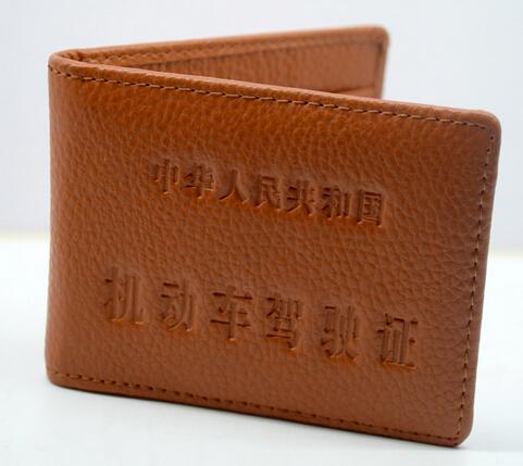 内销皮夹证件包供应