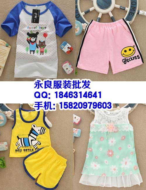 杭州韩版休闲童装短袖T恤批发