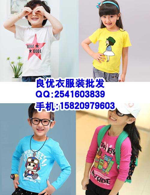 西安夏季促销热卖童装批发