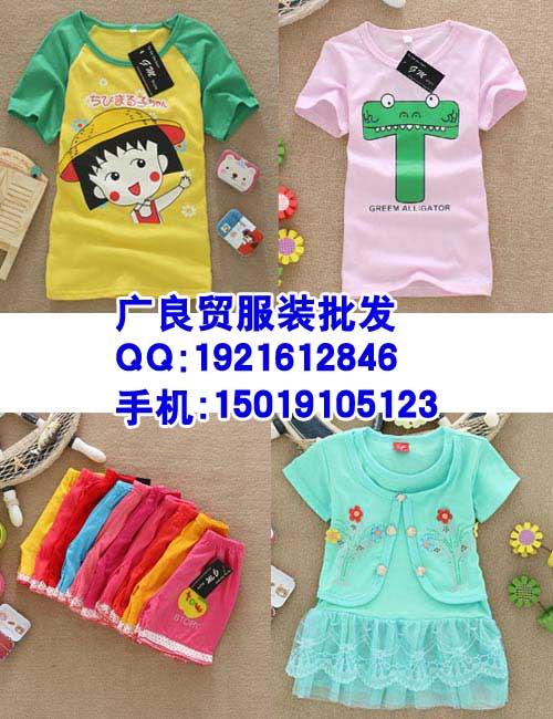 福建韩式童装休闲印花短袖T恤批发