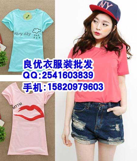 上海便宜短袖女装批发