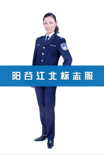 新疆民政标志服厂家定制