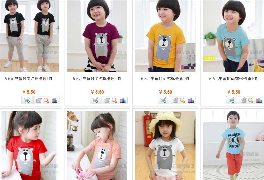 适合促销的童装T恤批发